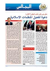 Bulletin No 18 A S