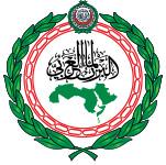 logo برلمان العربي