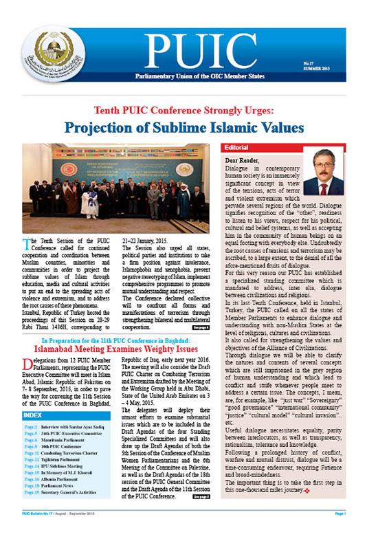Bulletin No 17 E B