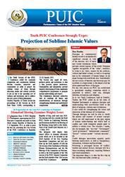 Bulletin No 17 E S