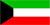 Etat de Koweït