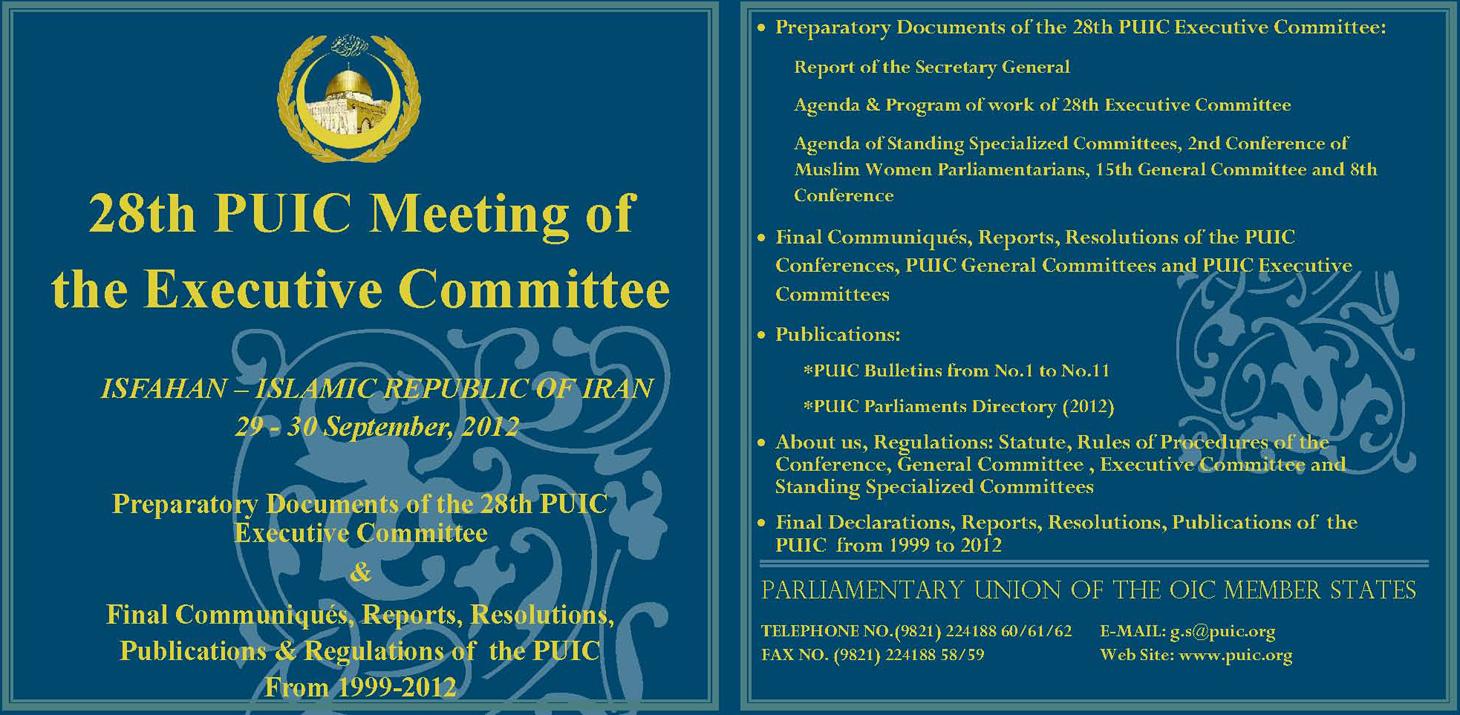 12 CD8 28EXC Iran SEP 2012 Before Meeting