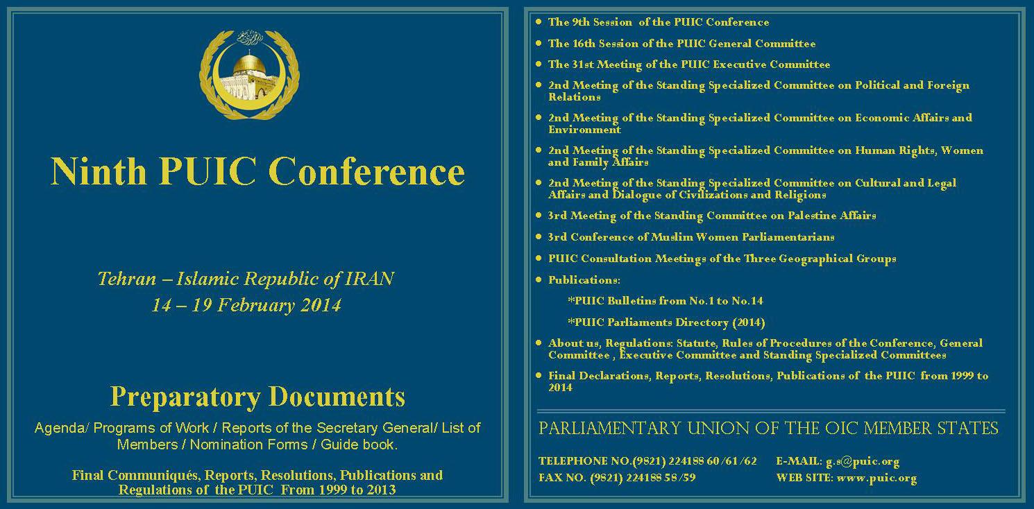 15 CD10 9th PUIC Iran Feb 2014
