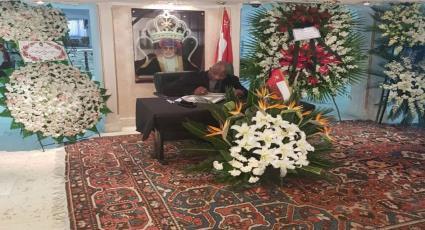 الأمين العام يعزى فى وفاة سلطان عمان