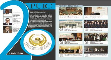 On the Occasion of the PUIC 20th Anniversary: Blessed Marche in Photographs