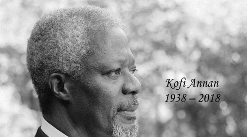 Secretary General Message for the passing away of Kofi Annan