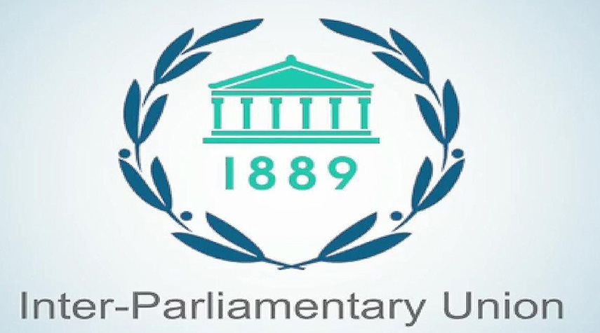 The Consultation Meeting of the Islamic Group along the side lines of the 139th Assembly of the IPU
