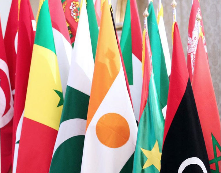 14th SESSION OF THE PUIC CONFERENCE,  RABAT – KINGDOM OF MOROCCO