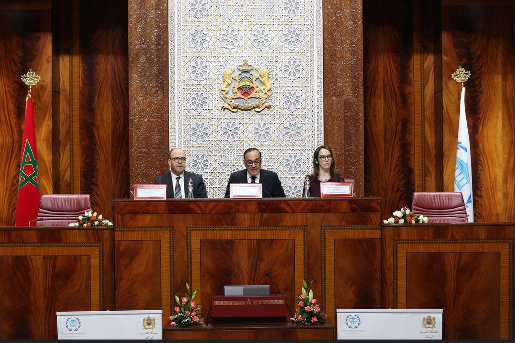 Déclaration Finale- Conférence Parlementaire à l'occasion de l'Adoption du Pacte mondial pour des migrations sûres