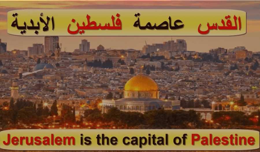 المجلس الوطني الفلسطيني: قرار الحكومة الأسترالية انتهاك خطير للقانون الدولي