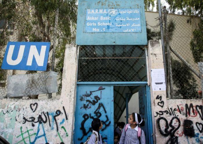الإسرائيل تغلق مدارس الأونروا