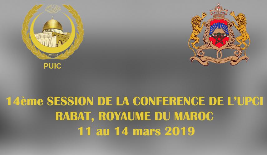 14ème SESSION DE LA CONFERENCE DE L'UPCI, RABAT – ROYAUME DU MAROC