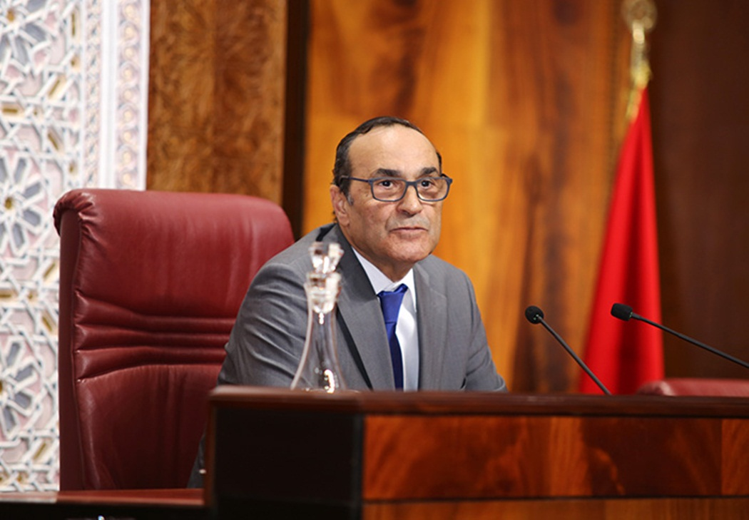 Speech of Mr. El Malki at the 14th Session of the PUIC Conference