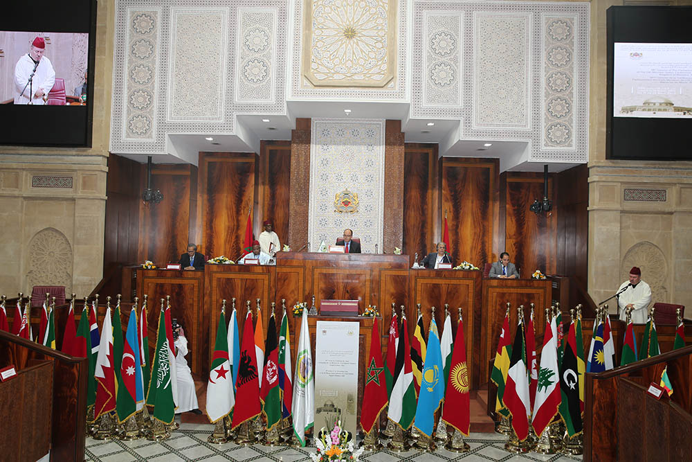 الدورة الحادية والعشرون للجنة العامة للاتحاد