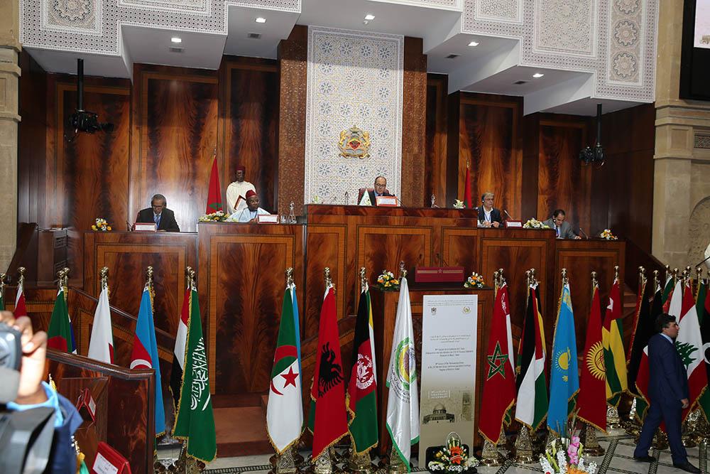 21e Session du Comité Général de l'UPCI