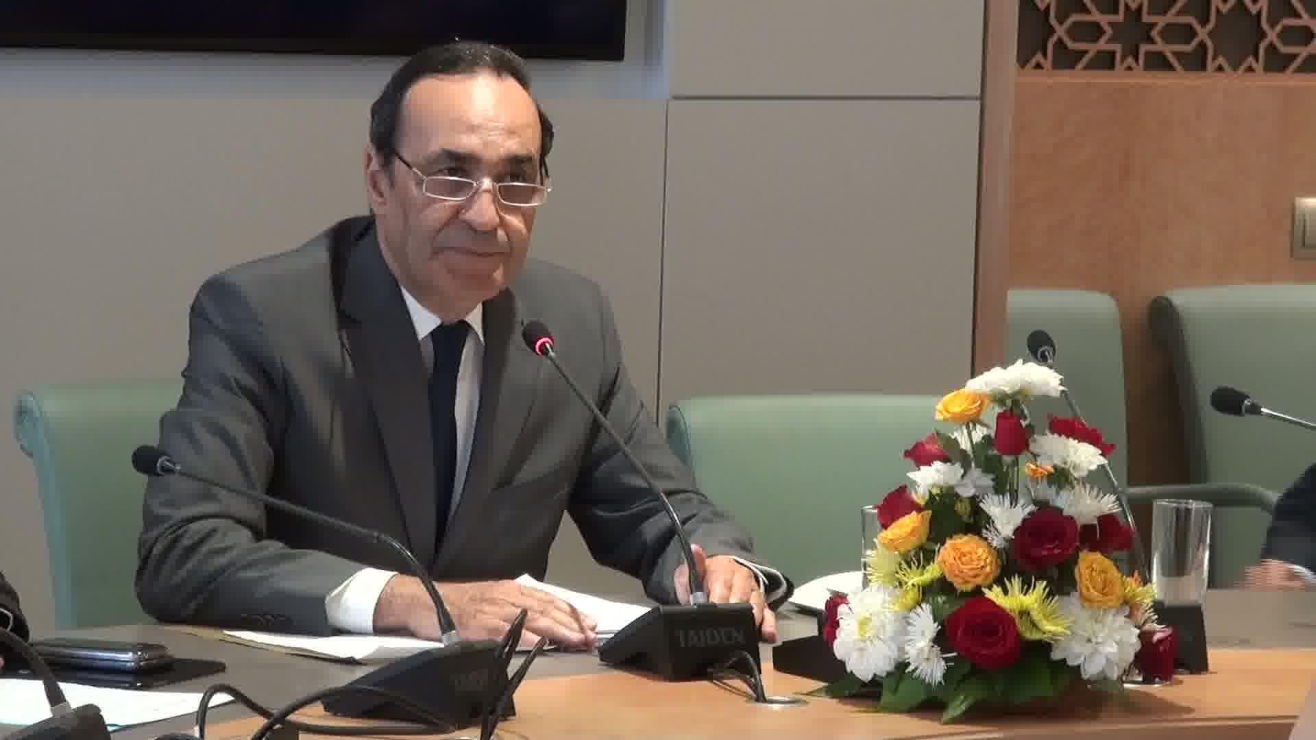 بلاغ رئيس الاتحاد مجالس بمناسبة ذكرى يوم الأرض