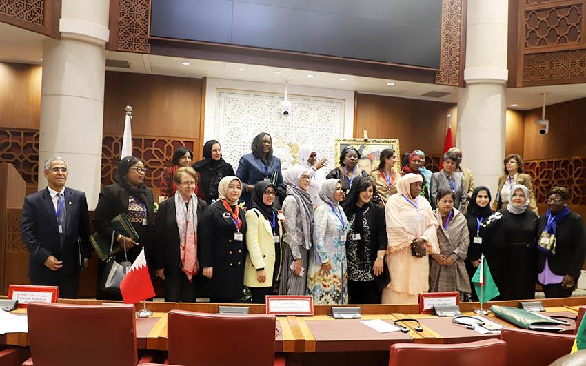 المؤتمر للبرلمانيات المسلمات