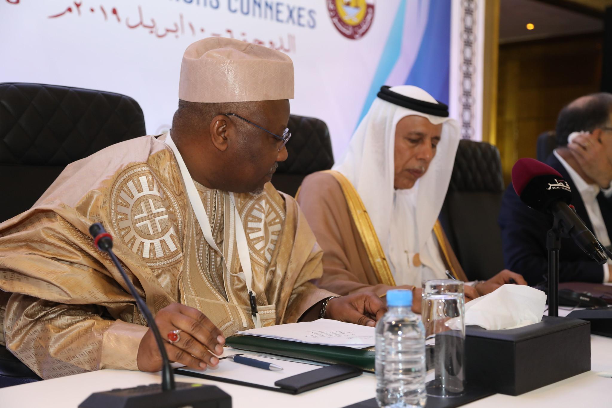 La Réunion de Consultation du Groupe islamique à Qatar