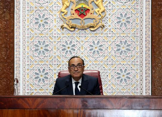 الأمين العام يهنئ رئيس مجلس النواب المغربی
