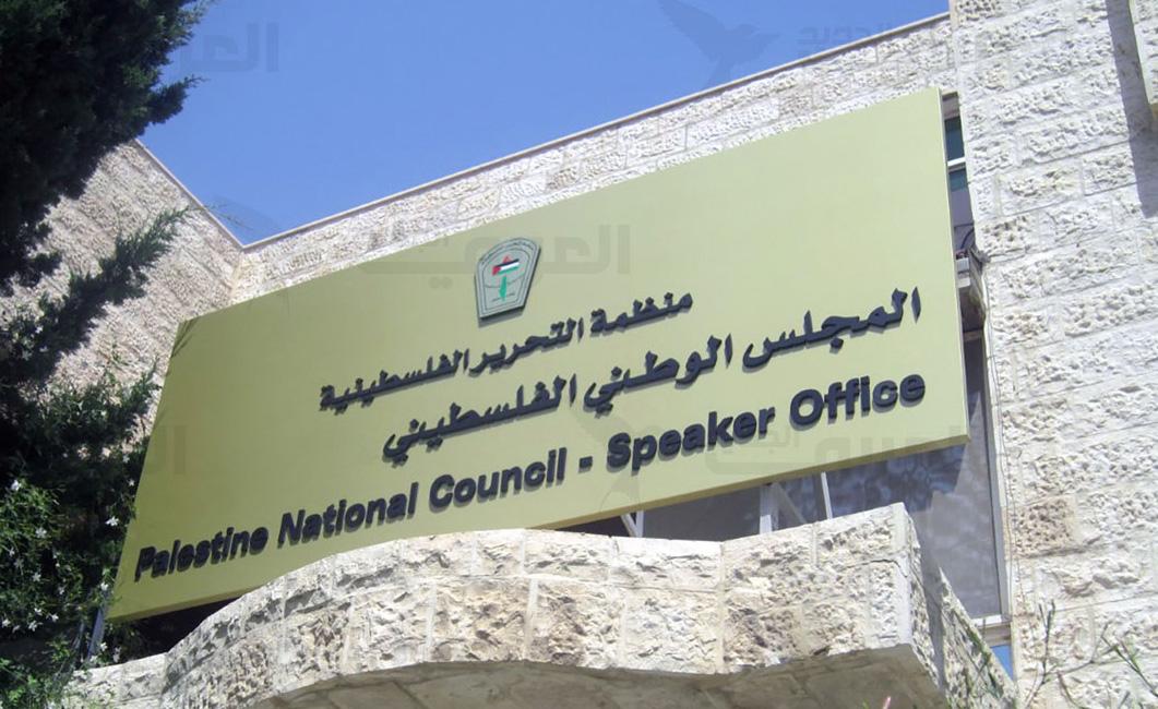 المجلس الوطني الفلسطيني بذكرى النكبة يخاطب برلمانات العالم