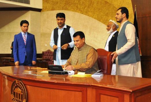 رسالة الأمين العام إلى رئيس البرلمان الأفغانى