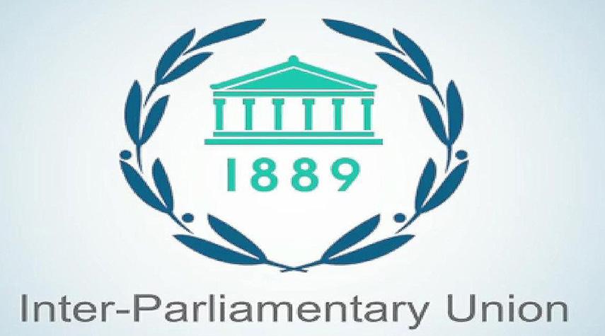 الاجتماع التشاوري للمجموعة الإسلامية على هامش الاجتماع الحادي والأربعين بعد المائة للاتحاد البرلماني الدولي