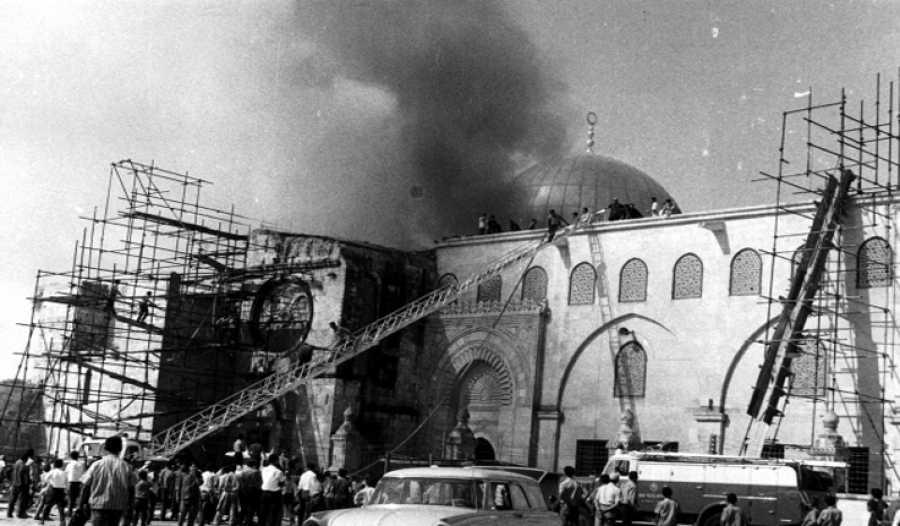 في الذكرى الخمسين لإحراقه: حماية المسجد الأقصى مسؤولية عربية وإسلامية