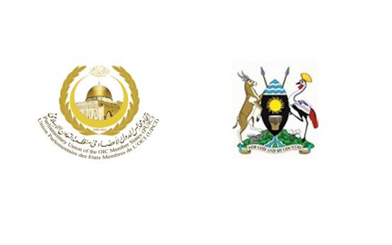 42e Réunion du Comité Exécutif de l