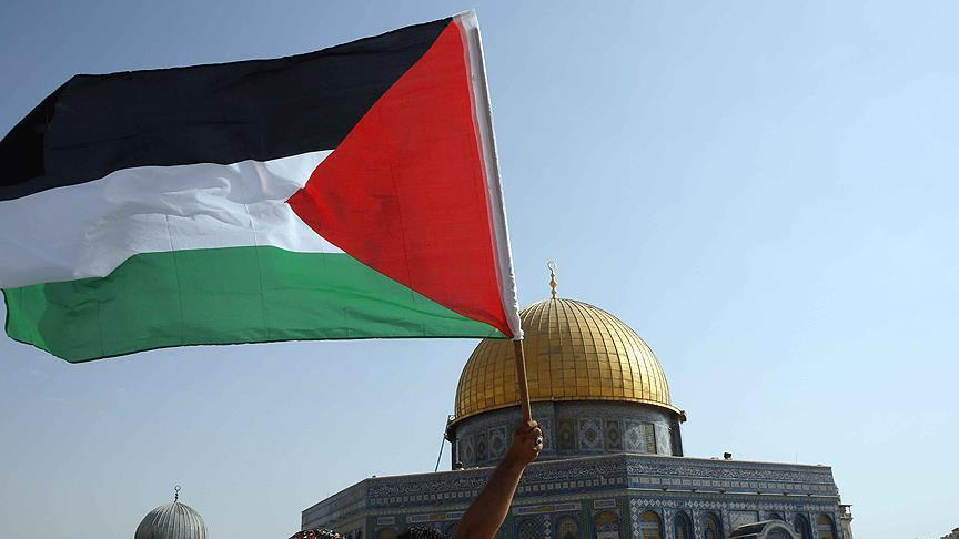 PNC Calls for Suspension of Israel