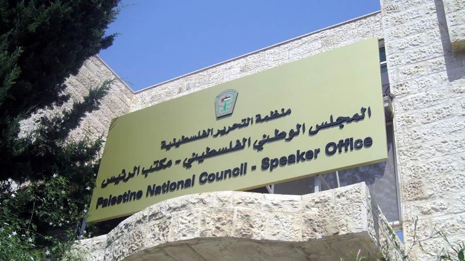 Le CNP tient Israël pour responsable du décès du prisonnier Al-Sayeh