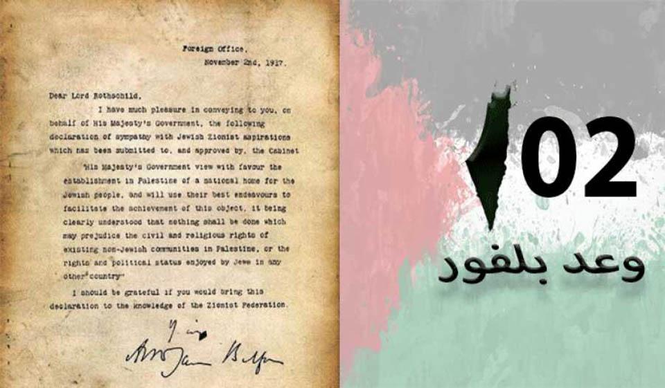 المجلس الوطني الفلسطيني يطالب دول العالم وبرلماناتها الاعتراف بدولة فلسطين