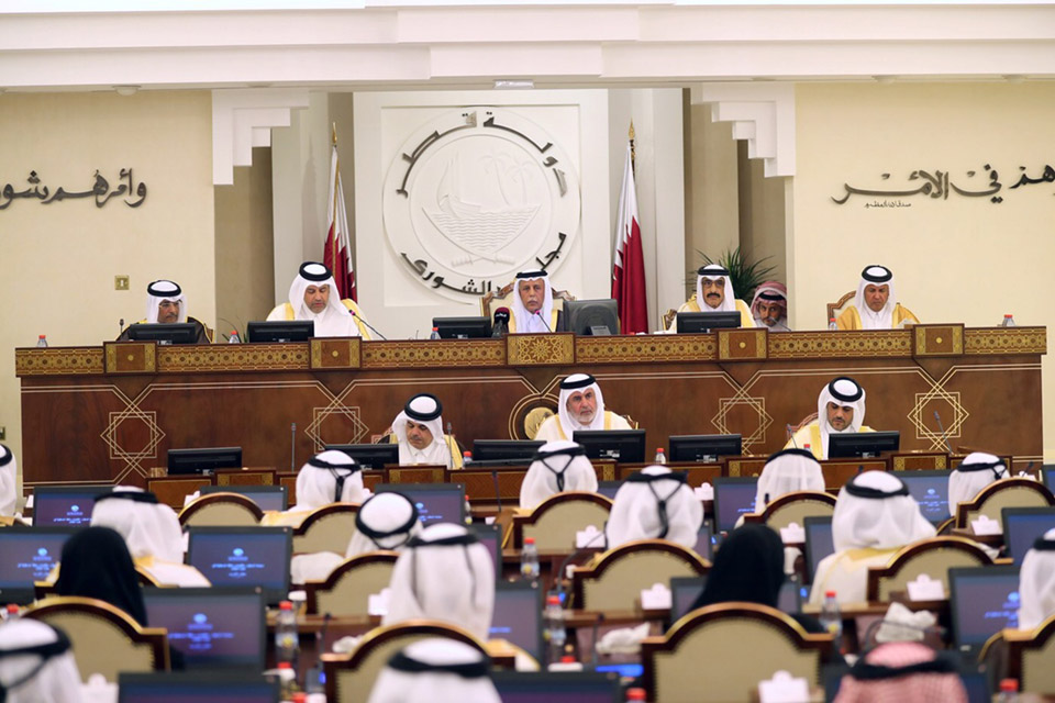 Secretary General Congratulates Qatari Speaker