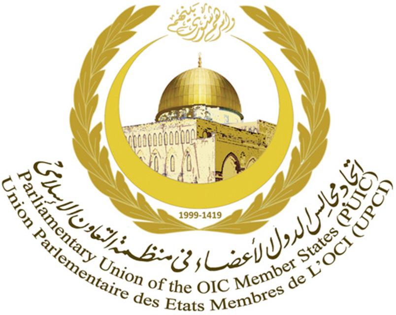 Le Secrétaire Général Condamne la Déclaration Américaine sur les Colonies Israéliennes