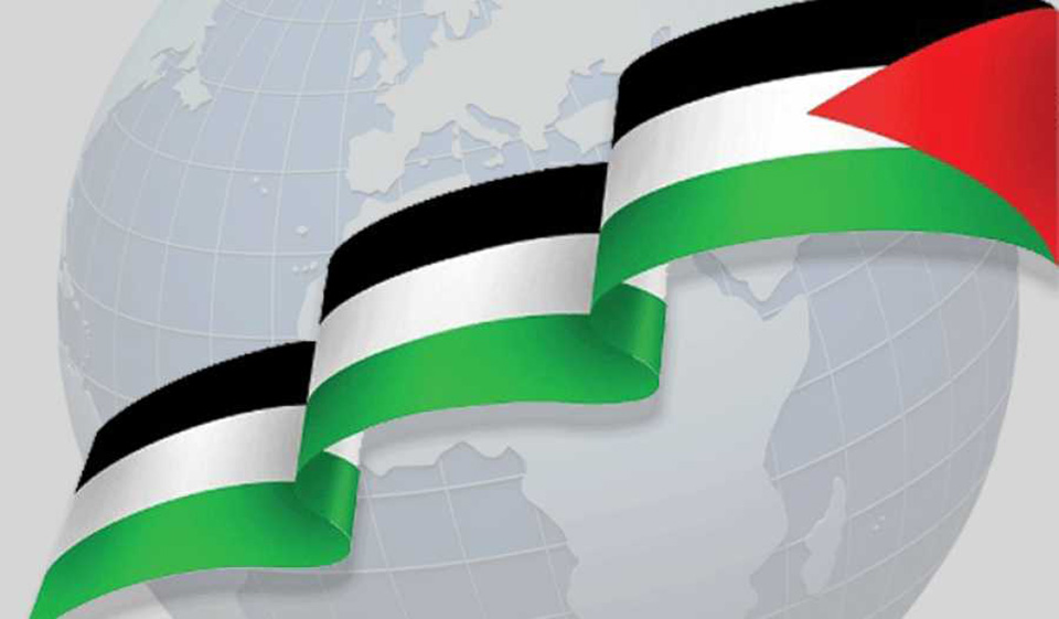 المجلس الوطني الفلسطيني يطالب بانهاء الاحتلال