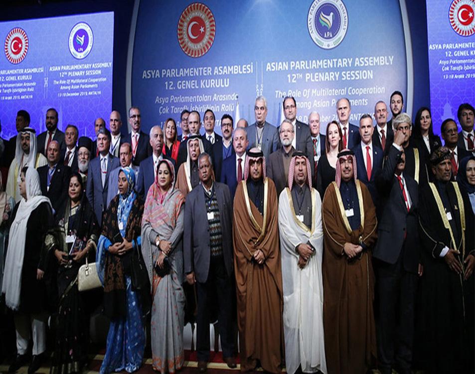 الاتحاد يشارك فى اجتماع الجمعية البرلمانية الاسيوية