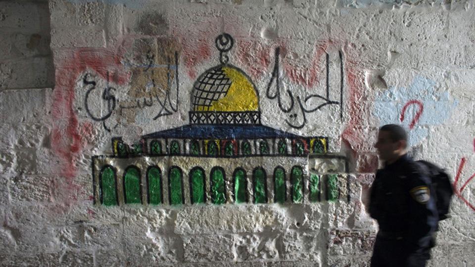 Le CNP Appelle à Une Enquête sur les Prisonniers Palestiniens