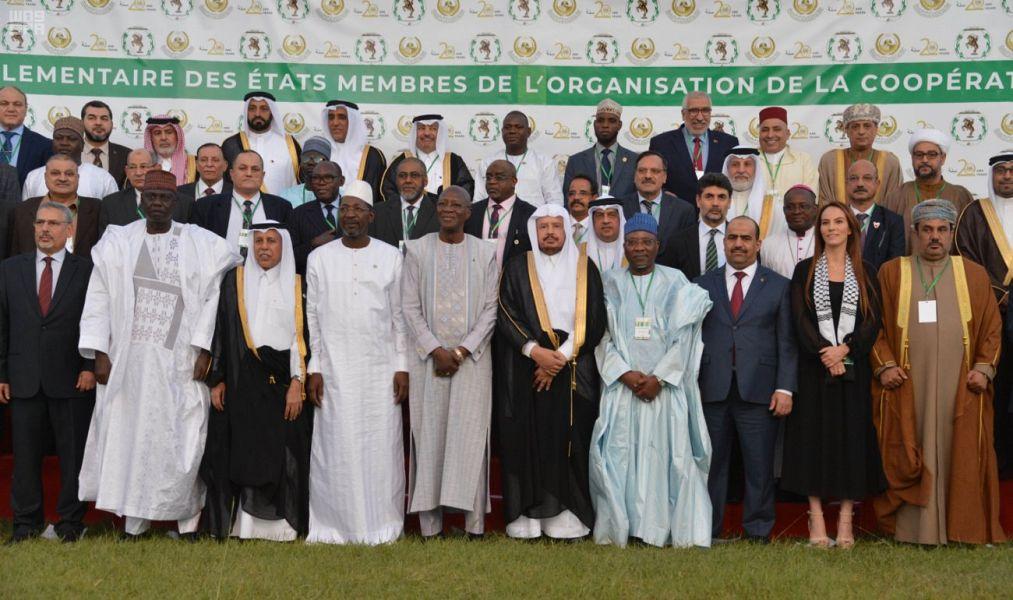 Ouagadougou Declaration