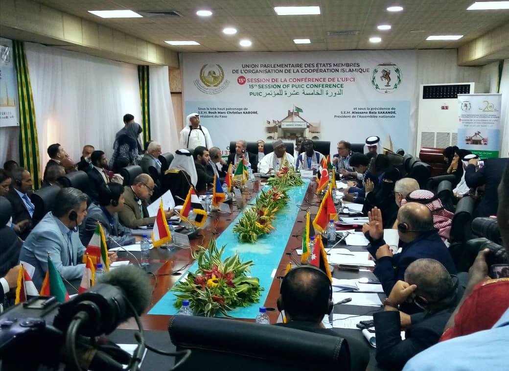 الاجتماع العاشر للجنة فلسطين الدائمة