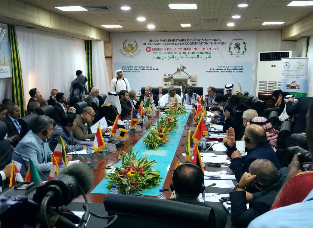 10th Meeting of the Standing Committee on Palestine