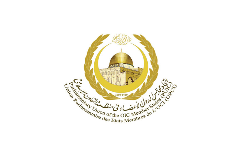 Resumption of Work at the Headquarters of the Parliamentary Union of the OIC Member States (PUIC)