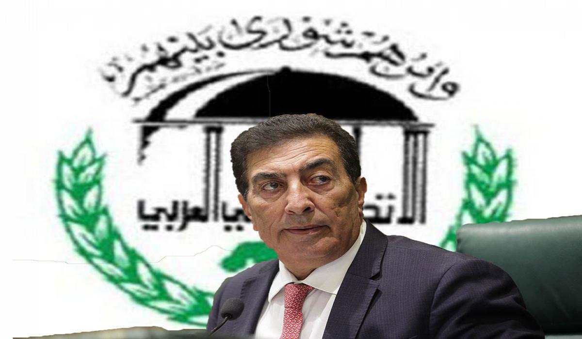 الاتحاد البرلماني العربي يرفض مخطط ضم الأراضي الفلسطينية