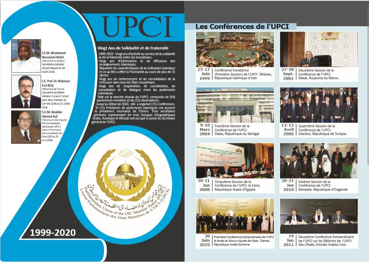 A l'Occasion de la 20e Anniversaire de l'UPCI : Marche Bénie en Photos