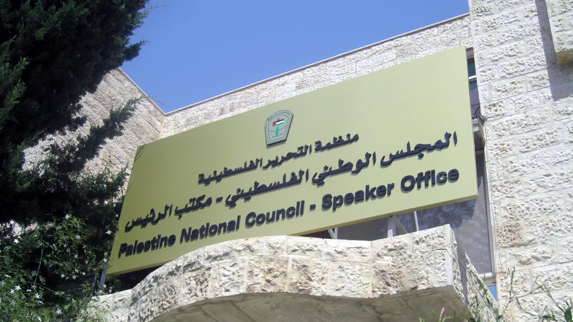 المجلس الوطني الفلسطيني يدعو للتضامن مع محافظ القدس