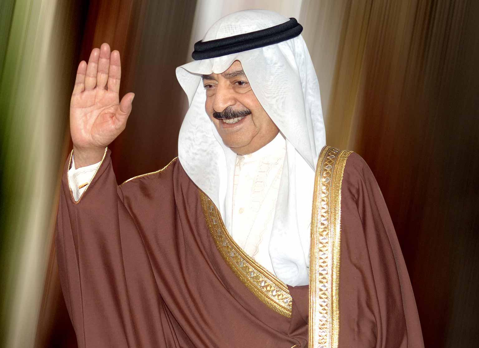 الأمين العام يعزي البرلمان البحريني