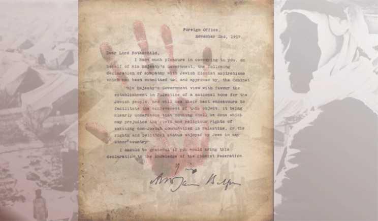 Le CNP: La Déclaration Balfour est à l