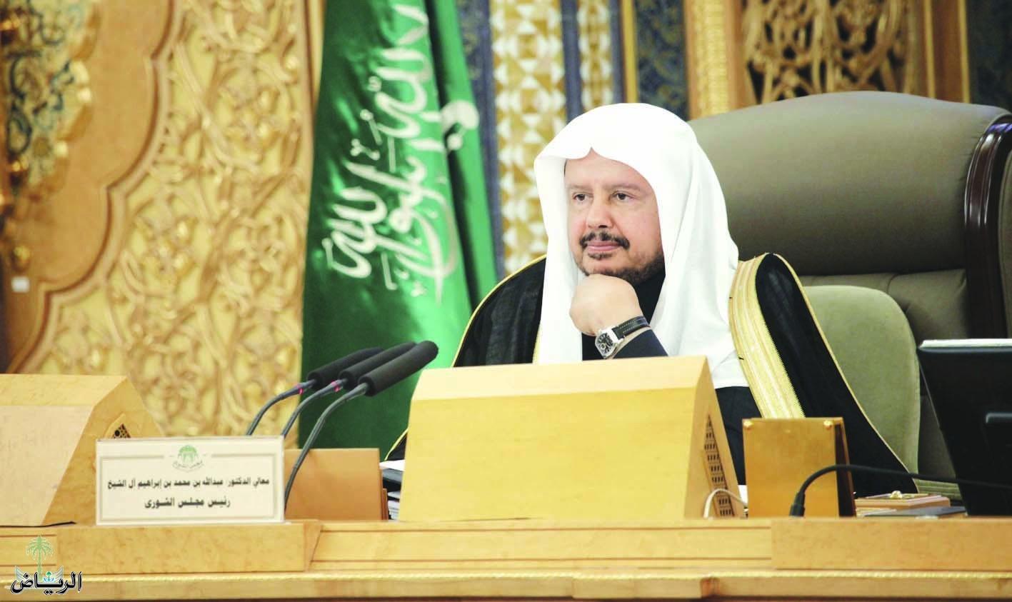 Secretary General Congratulates Saudi Speaker