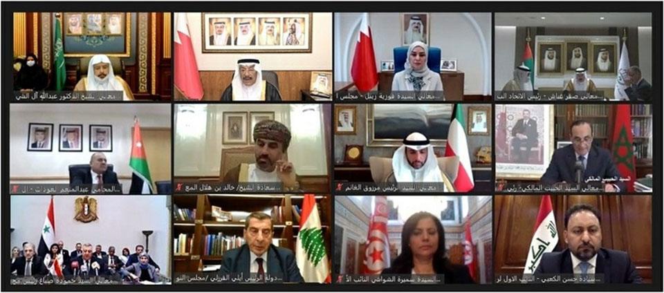 البيان الختامي الصادر عن الاجتماع الافتراضي المؤتمر الحادي والثلاثين الطارئ للاتحاد البرلماني العربي