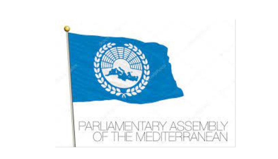 برلمان البحر الابيض المتوسط يدعو إلى وقف فوري لأعمال العنف في الشرق الأوسط
