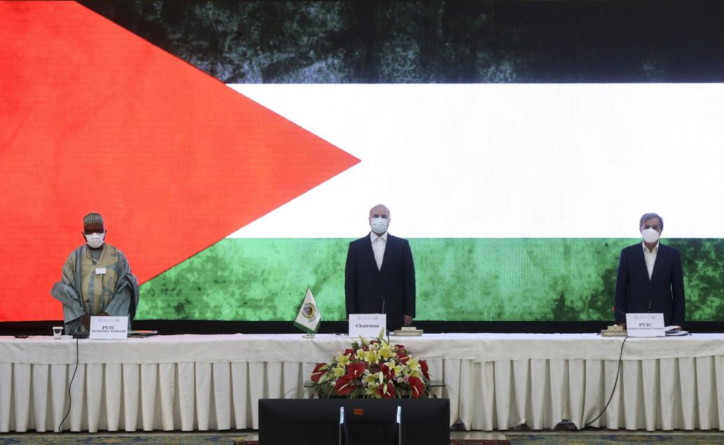البيان الختامي الصادر عن الاجتماع الاستثنائي الرابع للجنة فلسطين الدائمة