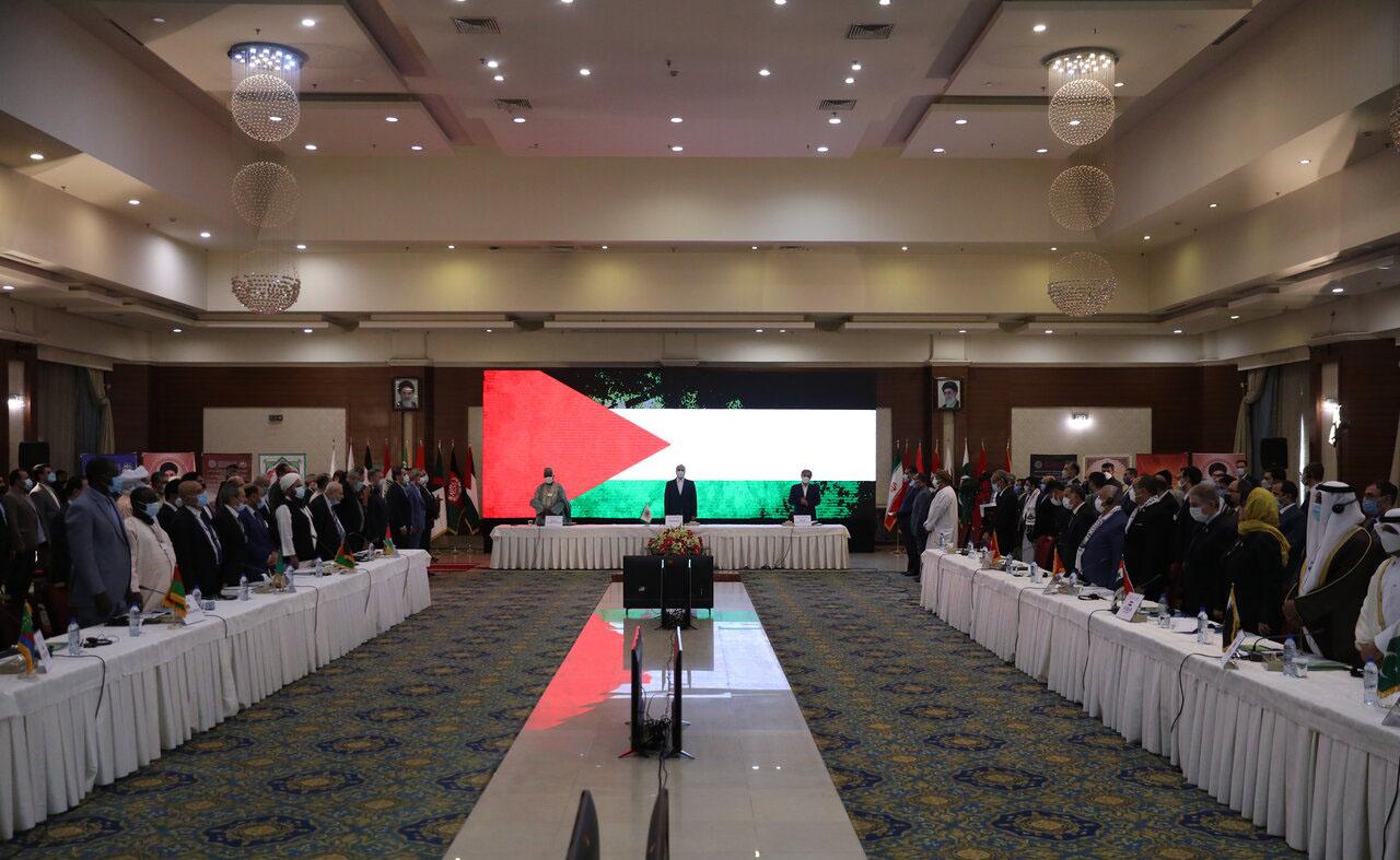 الاجتماع الاستثنائي الرابع للجنة فلسطين الدائمة للاتحاد